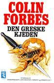 """""""Den greske kjeden"""" av Colin Forbes"""