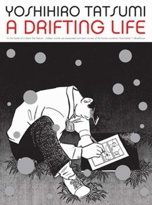 """A Drifting Life"" av Yoshihiro Tatsumi"