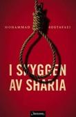 """I skyggen av sharia"" av Mohammad Mostafaei"