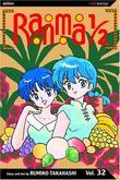 """""""Ranma 1/2, Vol. 32"""" av Rumiko Takahashi"""