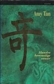 """""""Hundre hemmelige sanser"""" av Amy Tan"""