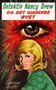 """""""Detektiv Nancy Drew og det glødende øyet"""" av Carolyn Keene"""