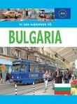 """""""Vi ser nærmere på Bulgaria"""" av Bronja Prazdny"""