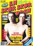 """""""En skør skør verden 8 1993"""" av Anders Krag"""