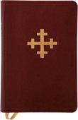 """""""Bibelen - brudeparbibel"""""""
