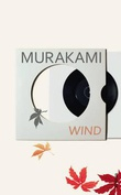 """Hear the wind sing"" av Haruki Murakami"