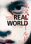"""Real World"" av Natsuo Kirino"