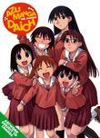 """Azumanga Daioh Omnibus Volume 1 v. 1"" av Kiyohiko Azuma"