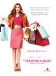 """""""En shopoholikers bekjennelser"""" av Sophie Kinsella"""