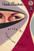 """""""Blind willow, sleeping woman"""" av Haruki Murakami"""