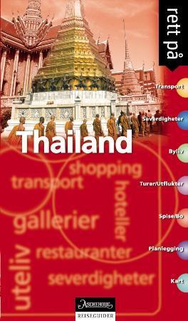 """Thailand"" av Cathy Hatley"