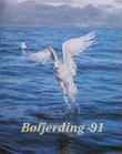 """""""Bøfjerding '91"""""""
