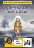 """""""Jenta fra den andre siden"""" av Eldrid Johansen"""