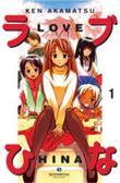 """""""Love Hina 1"""" av Ken Akamatsu"""