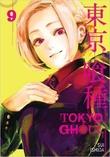 """""""Tokyo Ghoul, Vol 9"""" av Sui Ishida"""