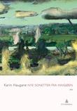 """""""Nye sonetter fra innsjøen"""" av Karin Haugane"""