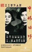 """""""Stemmer i natten kinesiske kvinner forteller"""" av Xinran"""
