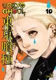 """""""Tokyo Ghoul, Vol 10"""" av Sui Ishida"""
