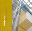 """""""Rikets kunst en guide til utsmykkingen ved det nye Rikshospitalet"""" av Utsmykkingsfondet for offentlige bygg"""