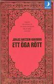 """Ett Öga Rött"" av jonas Hassen Khemiri"