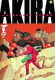 """""""Akira Vol. 6"""" av Katsuhiro Otomo"""