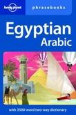 """Egyptian Arabic phrasebook"""