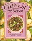 """Chinese Cooking (Colour cookery)"" av Lalita Ahmed"