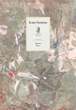 """""""Benoni ; Rosa"""" av Knut Hamsun"""