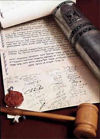 """""""Mitt land - det moderne Israels historie"""" av Abba Eban"""