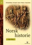 """""""Norsk historie II - 1537-1814"""" av Ole Georg Moseng"""