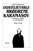 """Brødrene Karamasov 2. Bd. 19"" av Fjodor Mikhajlovitsj Dostojevskij"