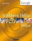 """""""Antikkens Hellas - eLeksikon"""" av Peter Chrisp"""