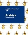 """""""Arabisk lommeordbok"""" av Kareem S. Hamdi"""