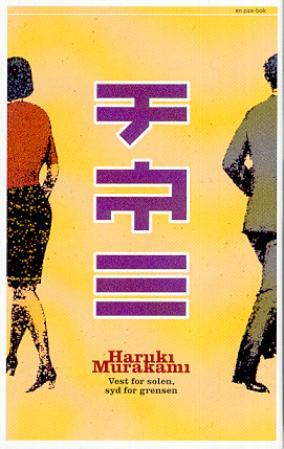"""""""Vest for solen, syd for grensen"""" av Haruki Murakami"""