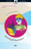 """""""Konkyliebæreren"""" av Chitra Banerjee Divakaruni"""