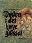 """""""Døden i det høye gresset"""" av Peter Hathaway Capstick"""