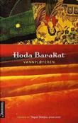 """""""Vannpløyeren"""" av Hoda Barakat"""