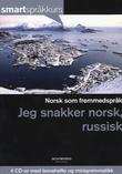 """""""Norsk som fremmedspråk - jeg snakker norsk, russisk"""""""