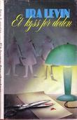 """""""Et kyss før døden"""" av Ira Levin"""