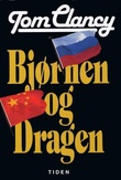 """Bjørnen og dragen"" av Tom Clancy"