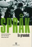 """""""Språk - en grunnbok"""" av Kristian Emil Kristoffersen"""
