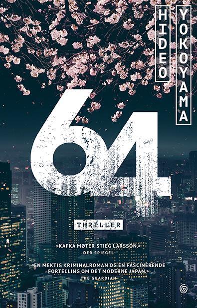 """64 - thriller"" av Hideo Yokoyama"