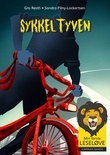 """""""Sykkeltyven"""" av Gro Nilsdatter Røsth"""