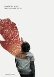 """""""Ingen vet hvem jeg er"""" av Margreth Olin"""