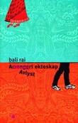 """""""Avlyst (arrangert) ekteskap"""" av Bali Rai"""