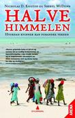 """""""Halve himmelen - hvordan kvinner kan forandre verden"""" av Nicholas D. Kristof"""