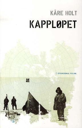 """""""Kappløpet"""" av Kåre Holt"""