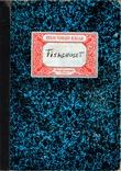 """Fiskehuset - roman"" av Stein Torleif Bjella"
