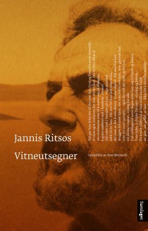 """""""Vitneutsegner"""" av Jannis Ritsos"""