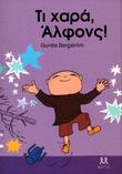"""""""Lykkelige Albert Åberg (Gresk)"""" av Gunilla Bergström"""